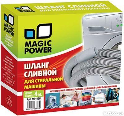 Максимальная длина шланга для стиральной машины