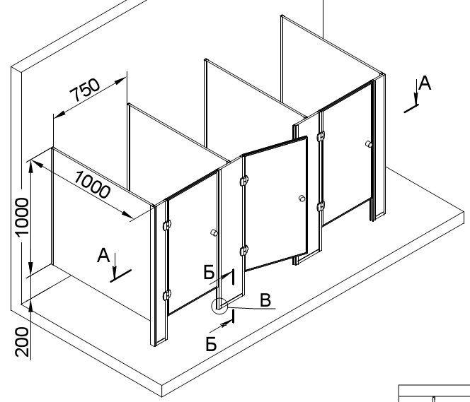 Кабинки для санузлов схема