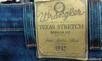 Джинсы мужские Wrangler Texas stretch fleece lined,производство Bangladeszu