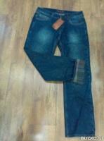 Джинсы мужские утепленные Franco Benussi ® blue.Производство Турция