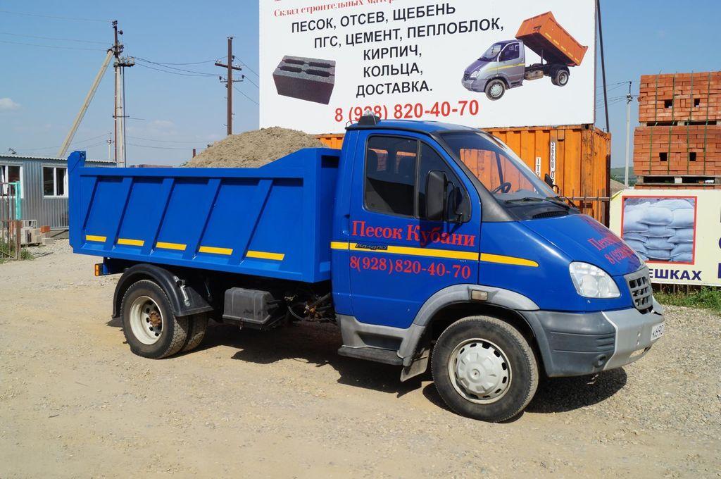 Строительные материалы с доставкой на до песок для песочницы в мешках купить в Ижевск