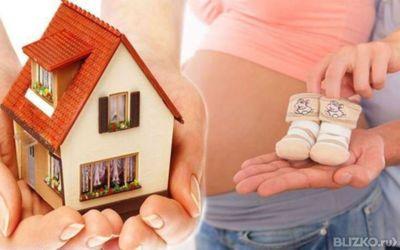 Можно ли покупать квартиру у родственников на материнский капитал этого-то будет