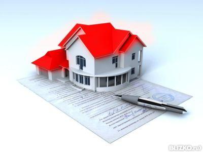 мере оформление в собственность квартиры купленной в ипотеку быть
