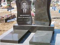 Цоколь из габбро-диабаза Краснокаменск памятник с ангелом Катав-Ивановск