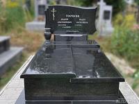 Цоколь из габбро-диабаза Горно-Алтайск Эконом памятник Арка Козловка