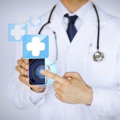 Ответ консультация врача онлайн