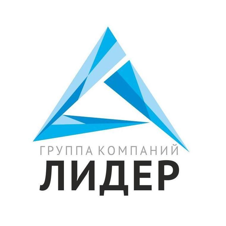 Компания ооо лидер москва официальный сайт сетевой сайт создание