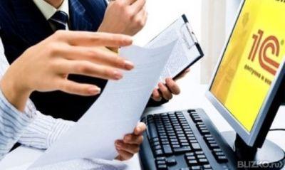 Бухгалтер материалист обучение повышение квалификации бухгалтер госсектора